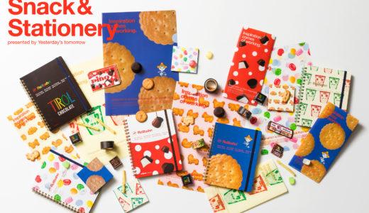 ロルバーン×いちごみるく、たべっ子どうぶつなど!日本の可愛いお菓子の詳細と一覧