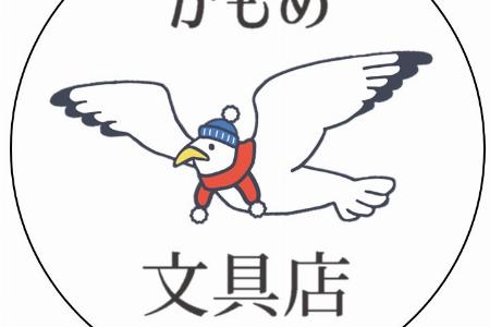 ロフト開催「かもめ文具店」。限定ロルバーンが超かわいい!!