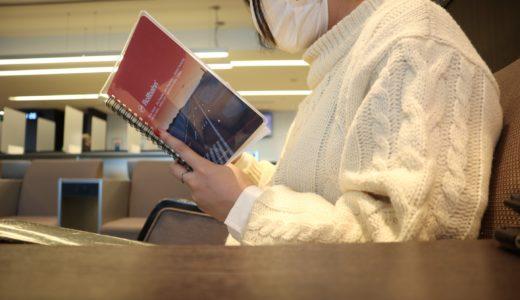 【オリジナルフライトログ】界隈で人気なノートがフライトログになるサービス始めました!
